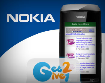 Get2give1-device-display-nokia