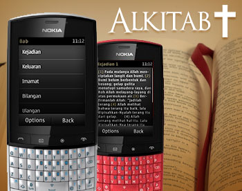 bible-s40-device